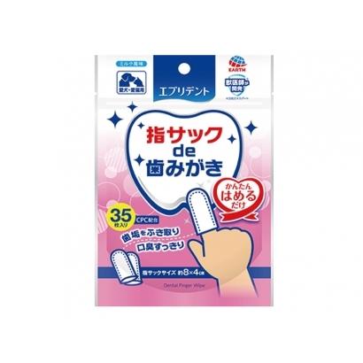 日本EARTH PET每日潔牛奶乳酸菌濕式潔牙手指套.jpg