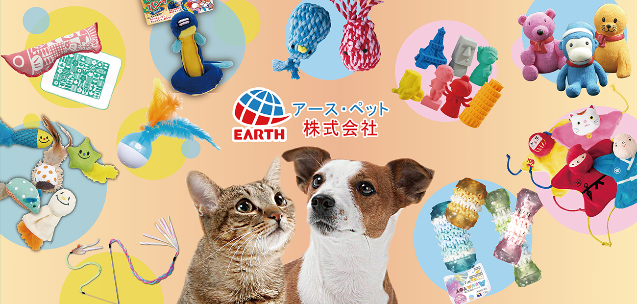 貓狗玩具1300x620.jpg